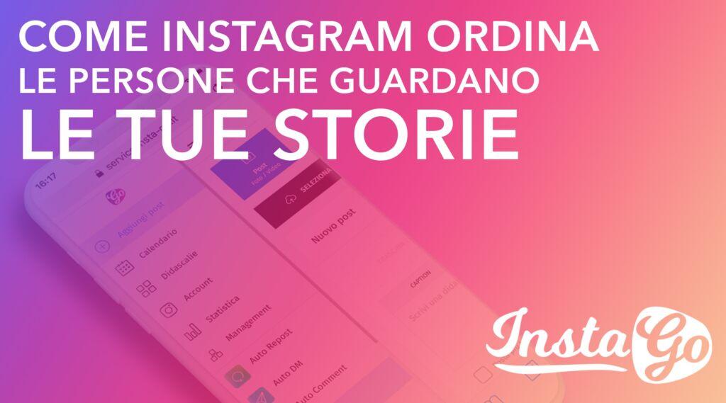 interazioni storie Instagram guida